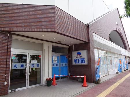 548ランチ1.JPG