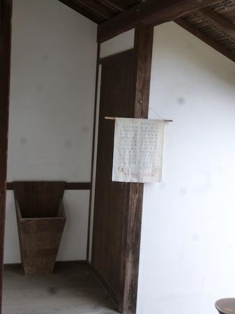 569赤穂城跡14.JPG