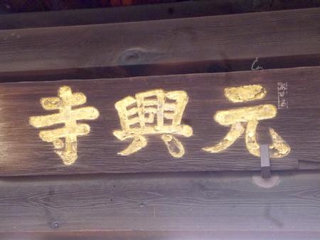 573ならまち散歩5.JPG