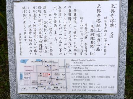573ならまち散歩7.JPG