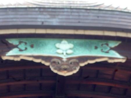 596高牟神社・大須観音11.JPG