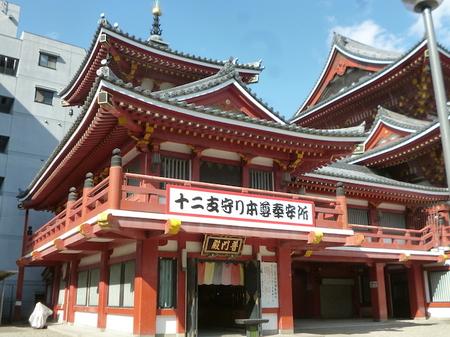 596高牟神社・大須観音18.JPG