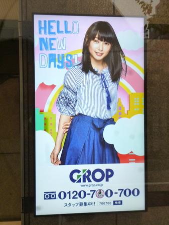 598赤穂から岡山へ18.JPG