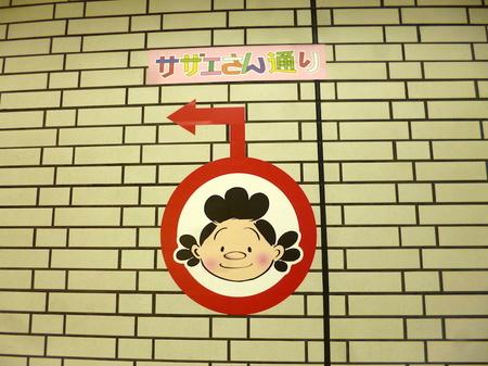 610おやつ3.JPG