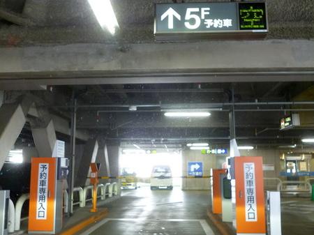 613空弁1.JPG