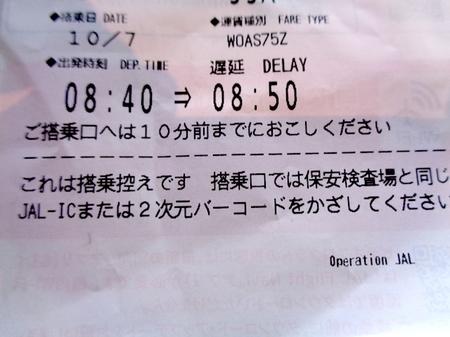 613空弁16.JPG