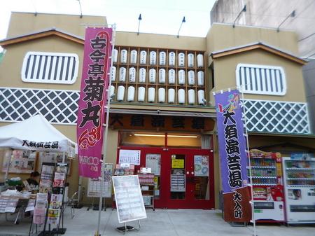 616大須観音・商店街巡り15.JPG