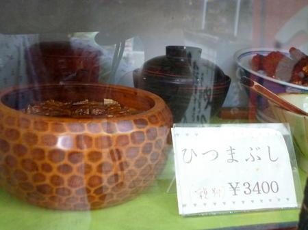 616大須観音・商店街巡り19.JPG