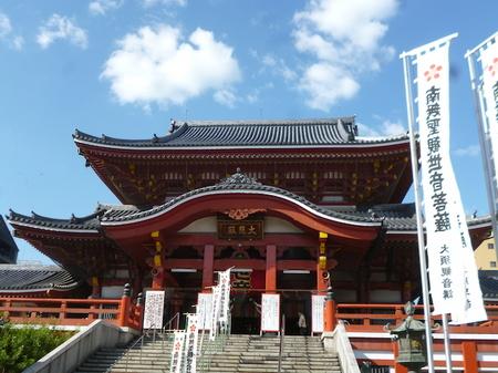 616大須観音・商店街巡り6.JPG