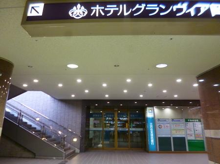 618岡山18.JPG
