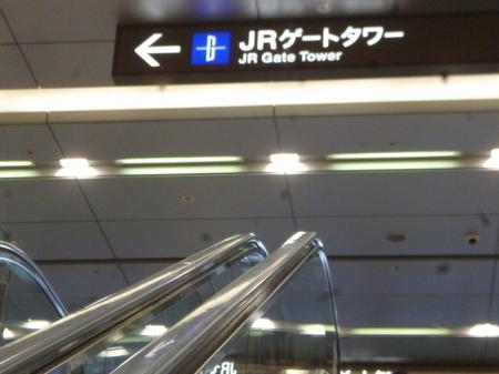 636名古屋10.JPG