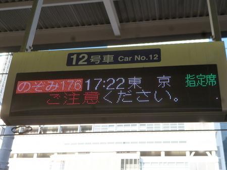636名古屋16.JPG