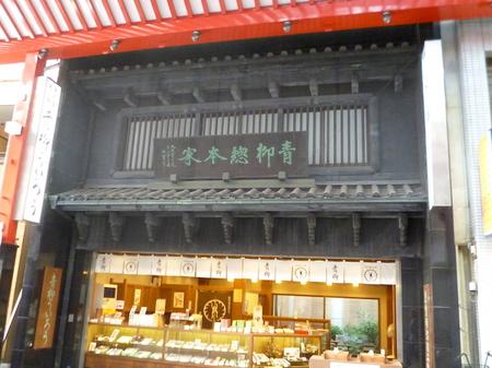 636名古屋8.JPG