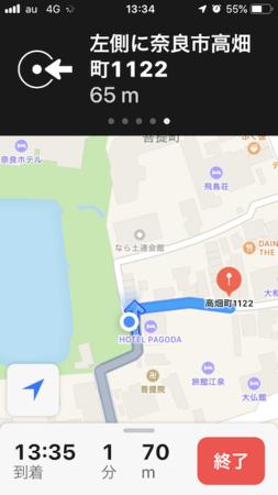 636柿寿賀1.png
