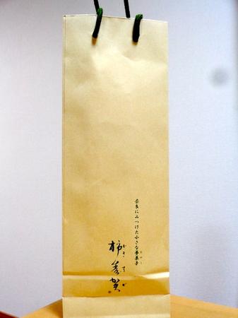 636柿寿賀2.JPG
