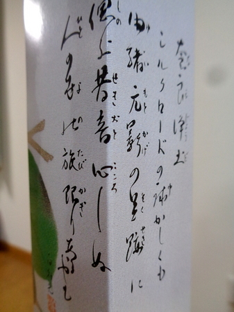 636柿寿賀6.JPG