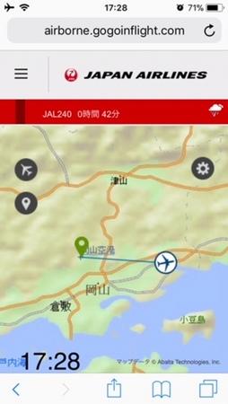 638岡山−羽田13.jpg