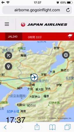 638岡山−羽田15.jpg