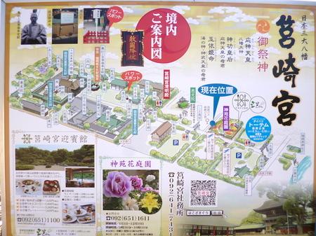 638筥崎宮2.JPG