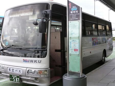 650羽田ー高松9.JPG