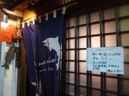 659夕食2.JPG