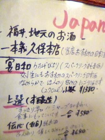 659夕食5.JPG