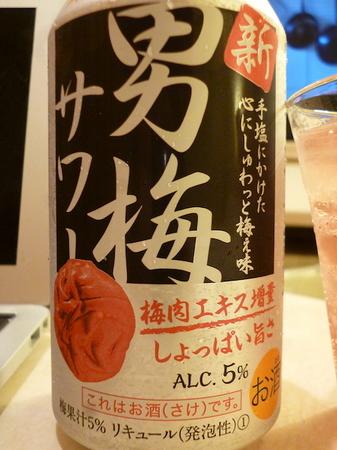 680部屋飲み4.JPG