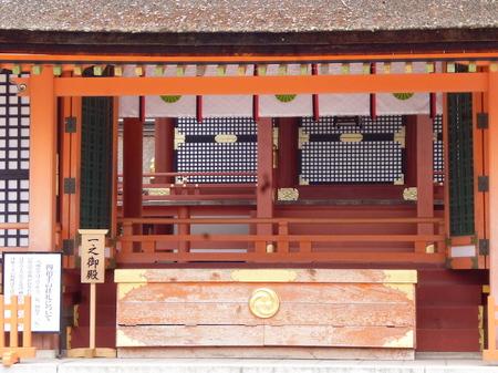 682宇佐神宮5.JPG