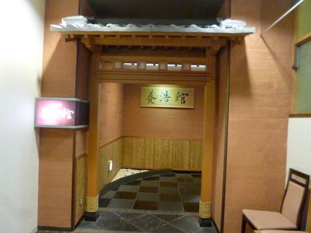 684朝食1.JPG
