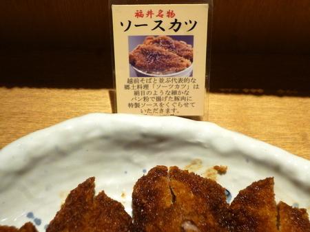 684朝食2.JPG