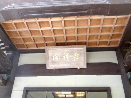 694永平寺18.JPG