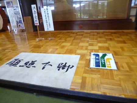 694永平寺20.JPG