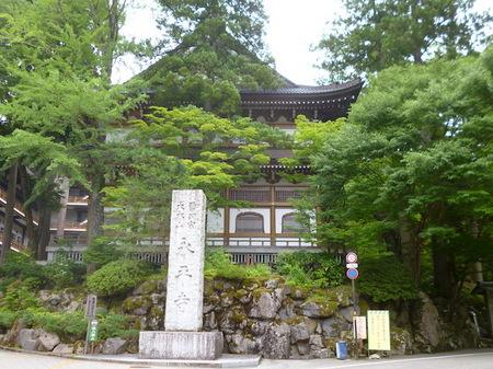 694永平寺8.JPG