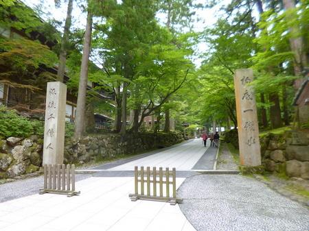 694永平寺9.JPG