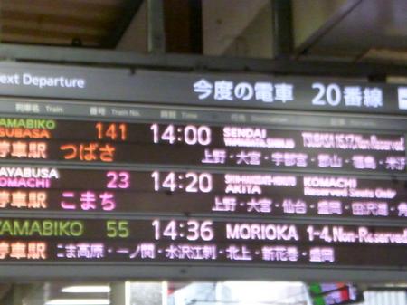 694駅弁1.JPG