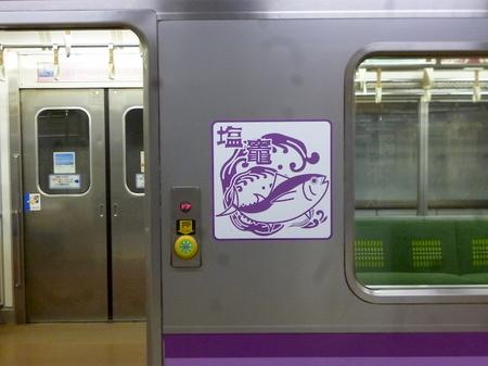 695東京〜仙台15.JPG
