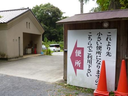 711金毘羅さん3.JPG