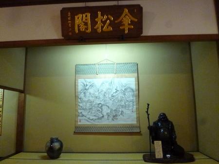 714永平寺9.JPG