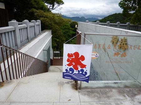 721金毘羅さん6.JPG