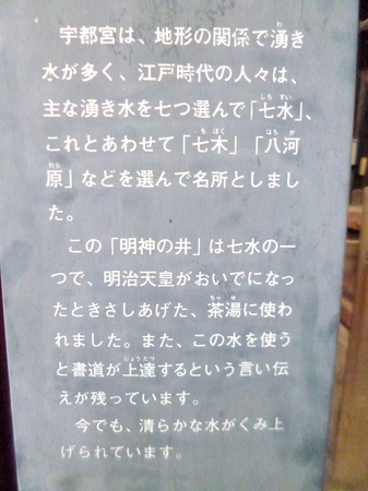 725二荒山神社18.JPG