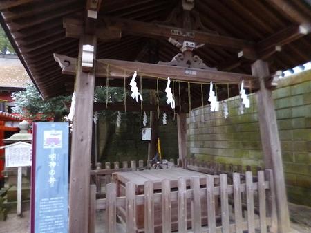 725二荒山神社19.JPG