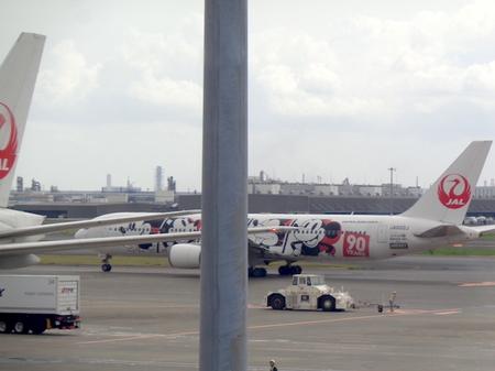 729空弁ー伊丹へ2.JPG