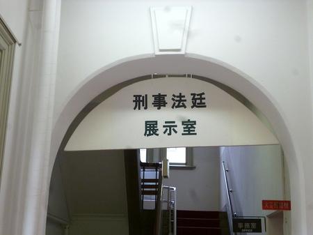 731大通公園4.JPG