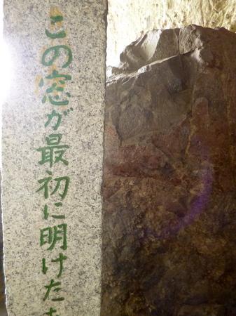 732青の洞門9.JPG