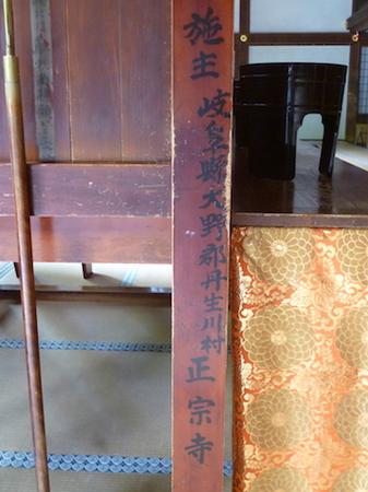 734永平寺16.JPG