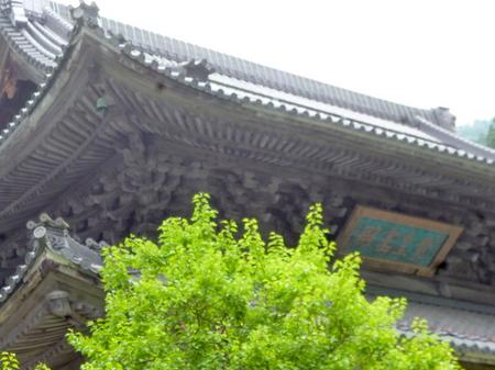 734永平寺2.JPG