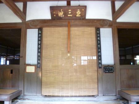734永平寺4.JPG