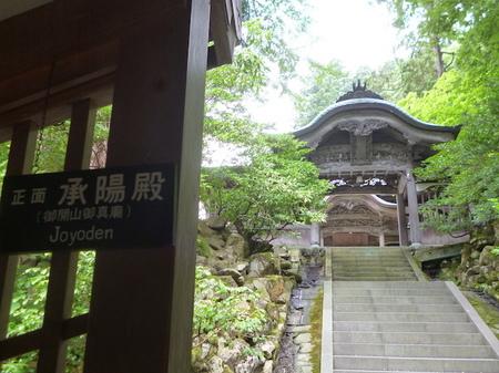 734永平寺8.JPG
