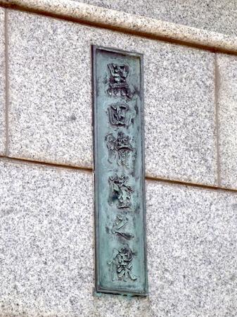742大通公園7.JPG