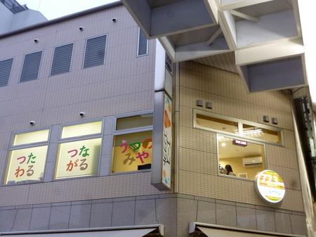 751宇都宮2.JPG